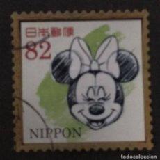 Sellos: JAPÓN. Lote 236835320