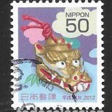 Sellos: JAPÓN. Lote 236914175