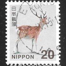 Sellos: JAPÓN. Lote 236914210