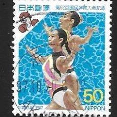 Sellos: JAPÓN. Lote 236914265