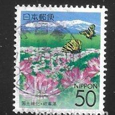 Sellos: JAPÓN. Lote 236914310
