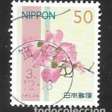 Sellos: JAPÓN. Lote 236914360