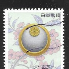 Sellos: JAPÓN. Lote 236914460