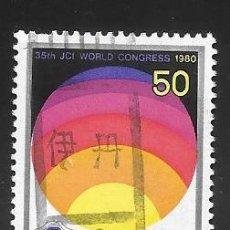 Sellos: JAPÓN. Lote 236914535