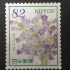 Sellos: JAPÓN .. Lote 236988225