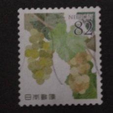 Sellos: JAPÓN .. Lote 236991665