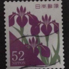 Sellos: JAPÓN .. Lote 236994505