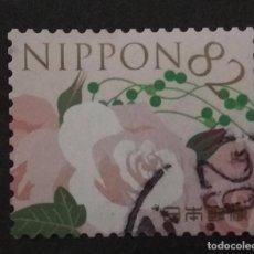 Sellos: JAPÓN .. Lote 236995410
