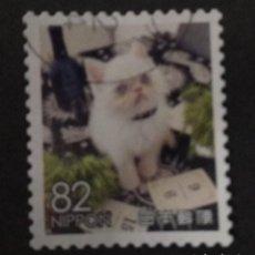 Sellos: JAPÓN .. Lote 236995890