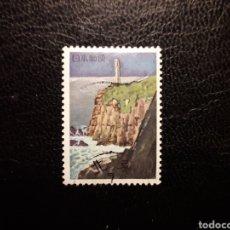 Selos: JAPÓN YVERT 2186 SERIE COMPLETA USADA 1995. FAROS. PEDIDO MÍNIMO 3 €. Lote 237382860