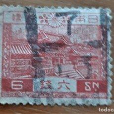 Sellos: JAPON, 6 SEN, TESOROS NACIONALES, AÑO 1930. Lote 241326880