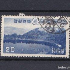 Sellos: JAPÓN 1940 LAGO KWANNON. Lote 242184055