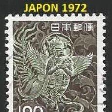 Sellos: JAPON 1972 - JP 1147- PATRIMONIO CULTURAL - KARYOBINGA (VER IMAGEN) - 1 SELLO USADO. Lote 242370010