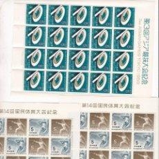 Sellos: GP17- JAPON . LOTE 9 MINIPLIEGOS (20 X 9 ) ASIAN GAMES 1958 ** SIN FIJASELLOS LUJO. VER 3 IMAGENES. Lote 242428575