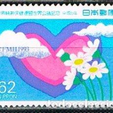 Sellos: JAPÓN IVERT Nº 2054, CONGRESO DE LA FEDERACIÓN MUNDIAL DE SALUD MENTAL EN CHIBA., USADO. Lote 242833840