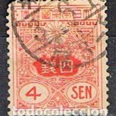 Sellos: JAPÓN IVERT Nº 121 (AÑO 1.913), SERIE BÁSICA, USADO, CATALOGO MÁS DE 20 EUROS. Lote 243632550