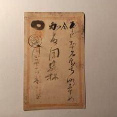 Sellos: VIEJA POSTAL JAPONESA DE OSAKA DE 1882 CON SELLO DE 5 RIN.. Lote 244199765