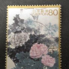 Sellos: JAPÓN 2009. Lote 244609205