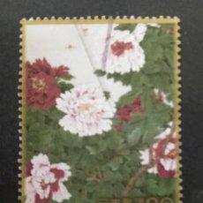 Sellos: JAPÓN 2009. Lote 244609370