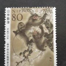 Sellos: JAPÓN 2004. Lote 244609645