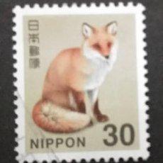 Sellos: JAPÓN. Lote 244611915
