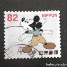 Sellos: JAPÓN. Lote 244612285