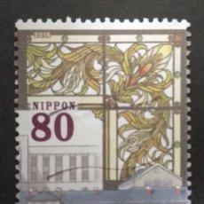 Sellos: JAPÓN 2010. Lote 244617865