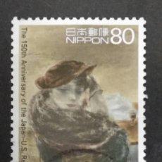 Sellos: JAPÓN 2004. Lote 244618685