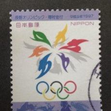 Sellos: JAPÓN 1997. Lote 244619010