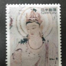 Sellos: JAPÓN. Lote 244619510