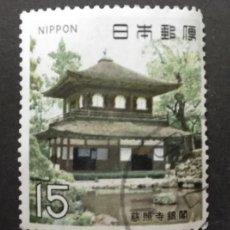 Sellos: JAPÓN. Lote 244619845