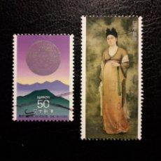 Sellos: JAPÓN YVERT 2169/70 SERIE COMPLETA USADA 1995. 1300 AÑOS PALACIO DE FUJIWARA TRAJES PEDIDO MÍNIMO 3€. Lote 244628090