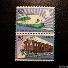 Timbres: JAPÓN YVERT 1434/5 SERIE COMPLETA USADA 1982 TRENES. PEDIDO MÍNIMO 3 €. Lote 244637210