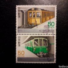 Sellos: JAPÓN YVERT 1245/6 SERIE COMPLETA USADA 1977 TRENES. PEDIDO MÍNIMO 3 €. Lote 244637275