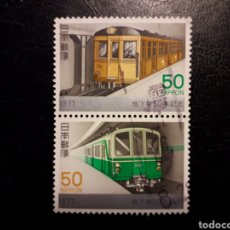 Timbres: JAPÓN YVERT 1245/6 SERIE COMPLETA USADA 1977 TRENES. PEDIDO MÍNIMO 3 €. Lote 244637275