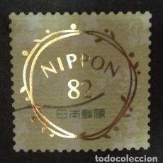 Timbres: JAPÓN. Lote 244695885