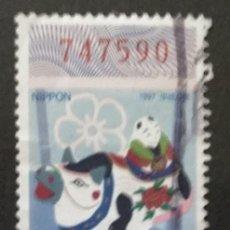 Timbres: JAPÓN 2014.. Lote 244699645