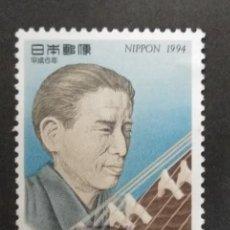 Timbres: JAPÓN .. Lote 244700160