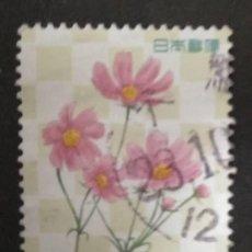 Timbres: JAPÓN .. Lote 244702200
