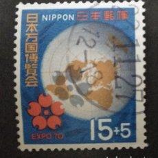 Timbres: JAPÓN .. Lote 244704255