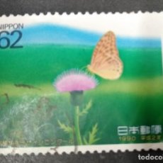 Timbres: JAPÓN .. Lote 244716595