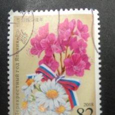 Timbres: JAPÓN .. Lote 244717335