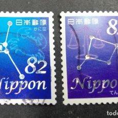Timbres: JAPÓN .. Lote 244718920