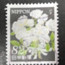 Timbres: JAPÓN .. Lote 244722320
