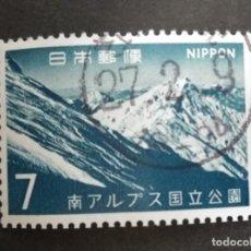 Sellos: JAPÓN. Lote 244771420