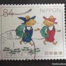Sellos: JAPÓN. Lote 244774105