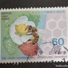 Sellos: JAPÓN. Lote 244774935