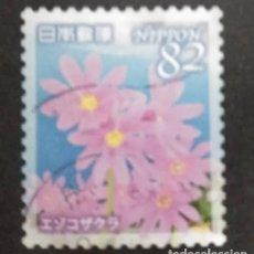 Sellos: JAPÓN. Lote 244775285
