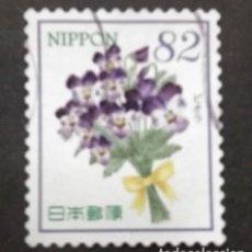 Sellos: JAPÓN. Lote 244778495