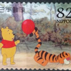 Timbres: SELLOS JAPON. Lote 244817875